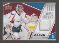 (69615) 2011-12 UPPER DECK GAME JERSEY SERIES ONE SEMYON VARLAMOV #GJ-SV