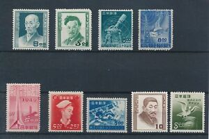 [8604] Japan good lot of old stamps very fine MH
