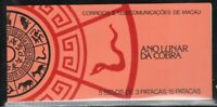 Macao 1989 Year of the Snake booklet Sc# 583a NH