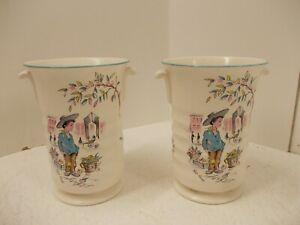 """Pair of Crown Ducal Ware """"Petit Pierre"""" Cream Vases (14.5cm x 12.5cm)"""