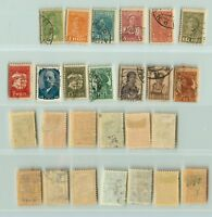 Russia USSR 1929 SC 413-426 used or mint . rta8828