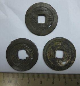 3 Indonesia Bangka Island Tin mining colony Ancient private tin cash coins