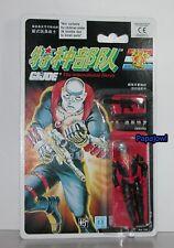 G.I. Joe Cobra Chinese International Heroes DESTRO 1992 Hasbro Release
