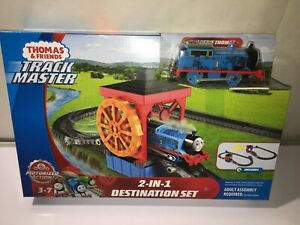 Thomas & Friends Trackmaster 2-IN 1 DESTINATION SET - NEW W/ EXCLUSIVE THOMAS