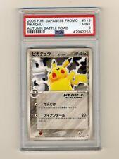 Pokemon PSA 9 MINT Pikachu 2005 Battle Road Gold Stamp Prize Card 113/PCG-P