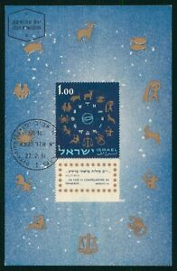 MayfairStamps Israel 1961 Constellations Tabs First Day Cover wwr15345