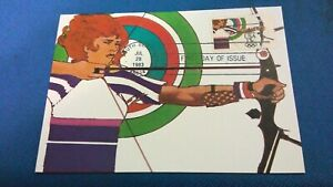 Scott #2050 13 cent stamp honoring the Olympics Women's Archery first day issue