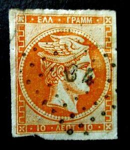 1868 Greece S# 28, 40 Lepta Rose Violet, Used *