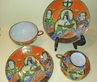 Vintage Hand Painted Asian Oriental Porcelain Tea Cup and Saucer 2 Sets GKBCO