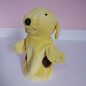 Spot The Dog Hand Puppet 2010 fun with spot FAST P&P