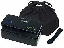 KLS9 Men's Lunch Bento Box Double with Bag S-3996