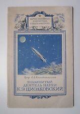 1949 VERY RARE Famous Scientist Tsiolkovsky SPACE PROPAGANDA RUSSIAN SOVIET BOOK