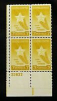 US Plate Blocks Stamps #969 ~ 1945 GOLD STAR MOTHERS 3c Plate Block MNH