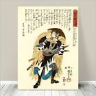 "Vintage Japanese SAMURAI Warrior Art CANVAS PRINT 8x12""~ Kuniyoshi #218"