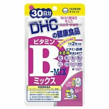 New DHC supplements vitamin B mix 30 days worth 60 tablets Japan Import