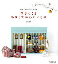 Small and Cute Leather Items - Japanese Craft Book