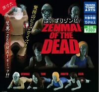 TTA crawling zombie ZENMAI OF THE DEAD Gashapon 4set complete mini figure toys