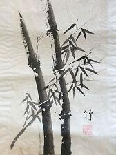 Chine peinture à l'encre bambou papier de riz marouflé sur papier sceau