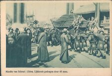 CHINA Belgian Mission traditional funerals 1930s PC