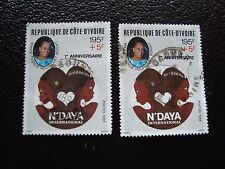 COTE D IVOIRE - timbre yvert/tellier n° 819 x2 obl (A27) stamp
