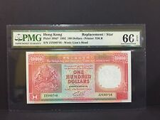 "1992 Hong Kong, HSBC $100 Dollar P-198d* ""Replacement/Star"" Banknote PMG 66 EPQ"