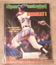 Alan Trammell Tigers World Series MVP HOF Signed Sports Illustrated magazine