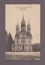 Allemagne - WIESBADEN - Griechische Kapelle   (C7808)