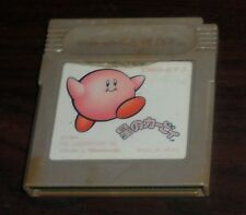 Nintendo Game Boy. Hoshi no Kirby / Kirby's Dream Land (Cosmetic Damage) DMG-KYJ