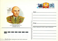 1984 Russian postcard 80 years to A.MOROZOV  CHIEF- CONSTRUCTOR OF SOVIET TANKS