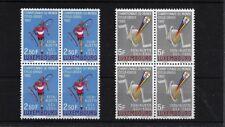 LUXEMBOURG SG705/6, 1962 WORLD CROSS COUNTRY CYCLING MNH BLOCKS