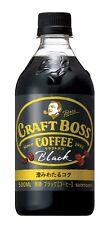 Suntory, Boss, Craft Boss Black, 500ml in Plastic Bottle
