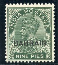 Bahrain 1933 KGV 9p deep green (Litho) superb MNH. SG 3. Sc 3.