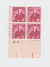 block of 4 NOAH WEBSTER stamps *BUY ONE GET ONE FREE* Scott #1121 MNH 1958 4c