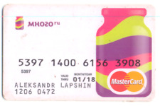 Russia MasterCard Credit Card BANK OTKRITIE
