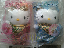 McDonald x Hello Kitty Dear Daniel Malay Wedding 1999 Plush Doll