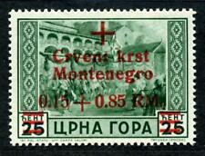 Montenegro Mi 29 I ** MNH  postfrisch   Abart   200,-