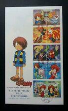 Japan Animation GeGeGe-Kitaro 2009 Manga Cartoon 日本动漫鬼太朗 (stamp FDC)