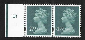 Y1747a. £2 blue green missing £ error cylinder pair. Fine unmounted mint.