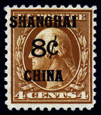 United States Offices in China Shanghai 1919. 8 Cents on 4 Cents SC# K4 MNH Sign