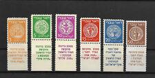 ISRAEL STAMPS 1948 DOAR IVRI 1-6 SET FULL TAB MNH @ WV 2535