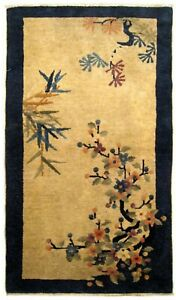 Antique Peking Oriental Rug, in Small Size, with Trees & Flowers at Center!