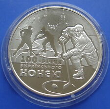 UKRAINE 2010 NICKEL COIN First Centenary of Ice Hockey sports goaltender 2 UAH