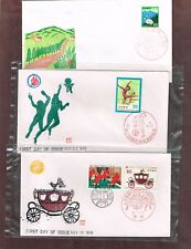 Japan 1976, including New Year's stamp -  5 cacheted First Day covers.