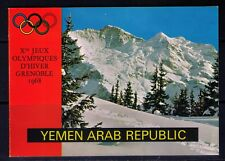 YEMEN RARE GOLD STAMP / SC# C336a (Unlisted) 50b   MNH IN BOOGKLET!