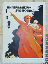 Soviet Anti-USA Propaganda Poster A3+ Reprint IMPERIALISM IS WAR!