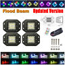 4x 30W Flush Mount LED Flood Work Light Bar RGB Halo Chasing Kit Offroad Backup