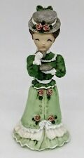 """Ivy & Innocence """"Miss Mary Hemmings"""" Reg. # 1A/6295 05033 1997 Mint Condition"""