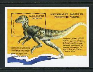 Georgia Scott #136 MNH S/S Prehistoric Animals CV$5+ TH-1