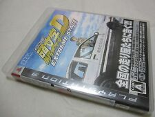 7-14 Days to USA PS3 Initial D Extreme Stage Reversible Jacket Version Japanese