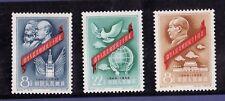 China 1959 C67 10th Ann Founding of PRC 1st Series .